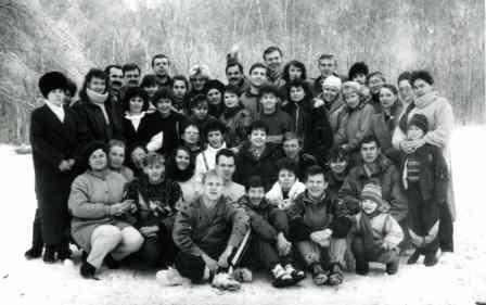 1996.11 - г.Арзамас, Нижегородская область