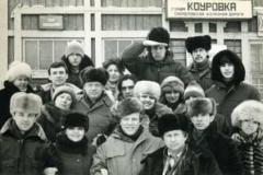 Семинары 1987-1997 гг