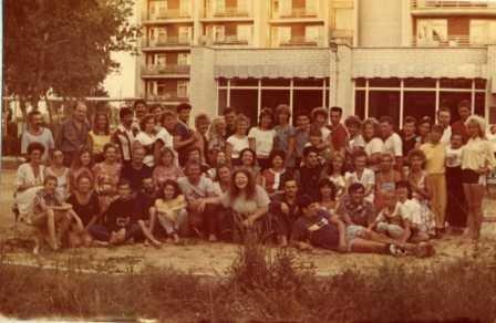 1991.06. - п.Лазурное, Херсонская область