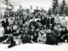 1993.03. д.о Высокое, Московская обл.