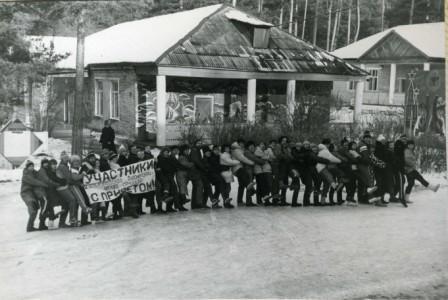 1989.11. - г.Усть-Катав